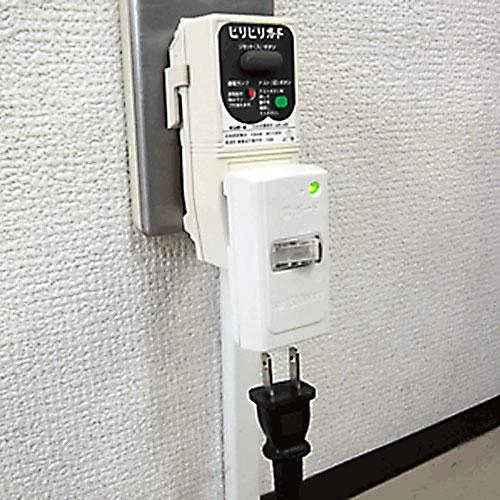 高速漏電遮断器・コンセントスイッチ
