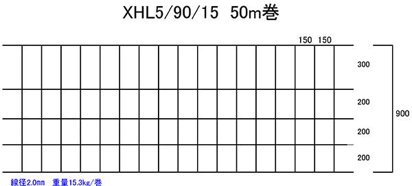 XHL5図